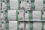 Банкноты номиналом одна тысяча рублей. Архивное фото