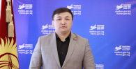 БШК Акыл Кемеловго Жогорку Кеңештин депутаты мандатын ыйгарды