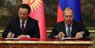 Двусторонняя встреча министров иностранных дел КР Руслана Казакбаева и РФ Сергея Лаврова