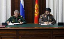 Встреча министров обороны Кыргызстана Таалайбека Омуралиева и России Сергея Шойгу