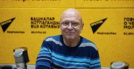 Член общественного совета МВД Кыргызстана и Международной полицейской ассоциации, полковник в отставке Александр Зеличенко