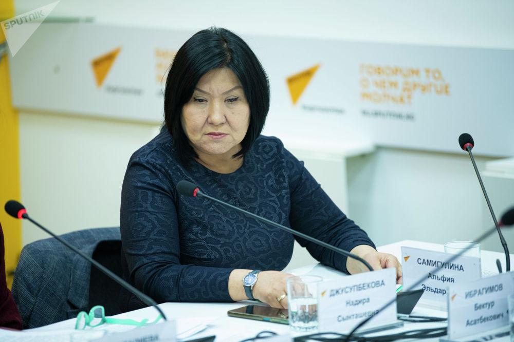 Заместитель министра образования и науки Надира Джусупбекова