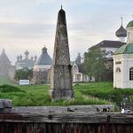 Снимок Соловецкий монастырь в тумане российского фотографа Александра Байдукова, победивший среди участников из России