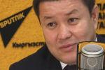Жогорку Кеңештин төрагасы Талант Мамытов Sputnik Кыргызстан радиосуна берген маегинде абакта өткөргөн күндөрү тууралуу айтып берди. Ошол учурда жашоого болгон көз карашы башка нукка өзгөргөнүн ачыктады.
