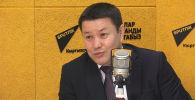 Жогорку Кеңештин төрагасы Талант Мамытов Sputnik Кыргызстан радиосуна берген маегинде Ак үйдү калыбына келтирүүгө 19 миллион сом гана коротулганын билдирди.