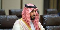 Сауд Аравиянын мураскер ханзаадасы Мухаммед бен Салман. Архивдик сүрөт