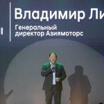 Келген коноктордун алдына Азиямоторс ААКнын башкы директору Владимир Лим чыгып сүйлөдү. Анын айтымына караганда, Hyundai борбору Кыргызстандагы көп жылдык ишинде миңдеген унаа сүйүүчүлөрүн кубантуу менен ата мекендик рынокту жаңы деңгээлге көтөрө алды.
