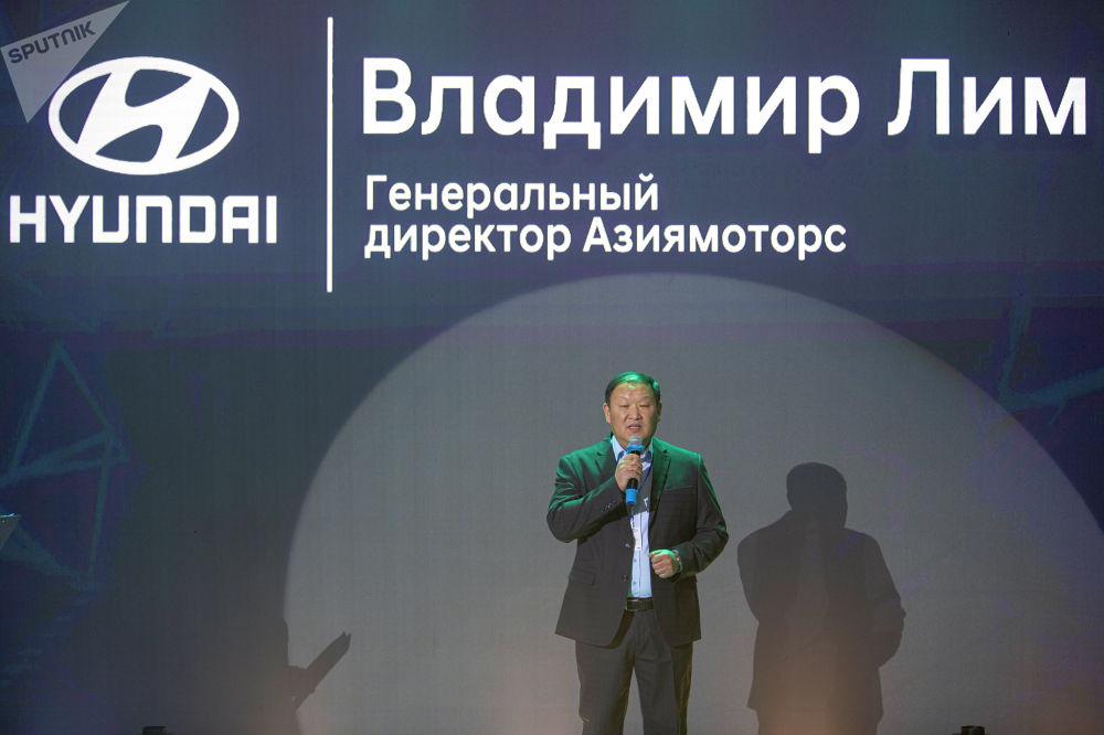 С приветственной речью перед гостями выступил генеральный директор ОсОО Азиямоторс Владимир Лим. По его словам, за долгие годы работы Hyundai Центр Кыргызстан порадовал тысячи автолюбителей и поспособствовал выводу отечественного рынка на новый уровень.