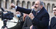 Армения оппозициясы көшөрүп өлкөнүн премьер-министри Никол Пашиняндын отставкасын талап кылууда.
