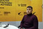 Адис Бекжан Шакенов