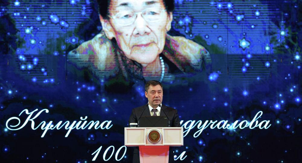 Мамлекет башчы Садыр Жапаров