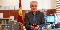 Директор Инновационного центра фитотехнологий НАН КР Кайыркул Шалпыков в своем кабинете