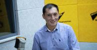 Вице-президент Кыргызской академии образования Улан Мамбетакунов на радио Sputnik Кыргызстан
