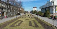 Люди идут по Аллее молодежи в Бишкеке