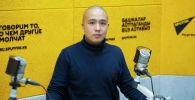 Киберспорт федерациясынын башкы катчысы Баяман Саймасаев
