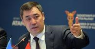 Президент КР Садыр Жапаров в рамках государственного визита в Казахстан встретился с бизнес-сообществом республики. 3 марта 2021 года