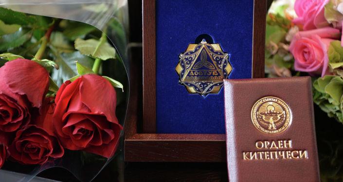 Орден Достук подаренный единственному сказителю эпоса Манас в РК Баянгали Алимжанову