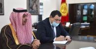 Чрезвычайный и полномочный посол Саудовской Аравии в Кыргызстана Абдурахман бин Сайд бин Мухаммад Аль-Жума