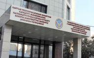 Здание государственной службы по борьбе с экономическими преступлениями. Архивное фото