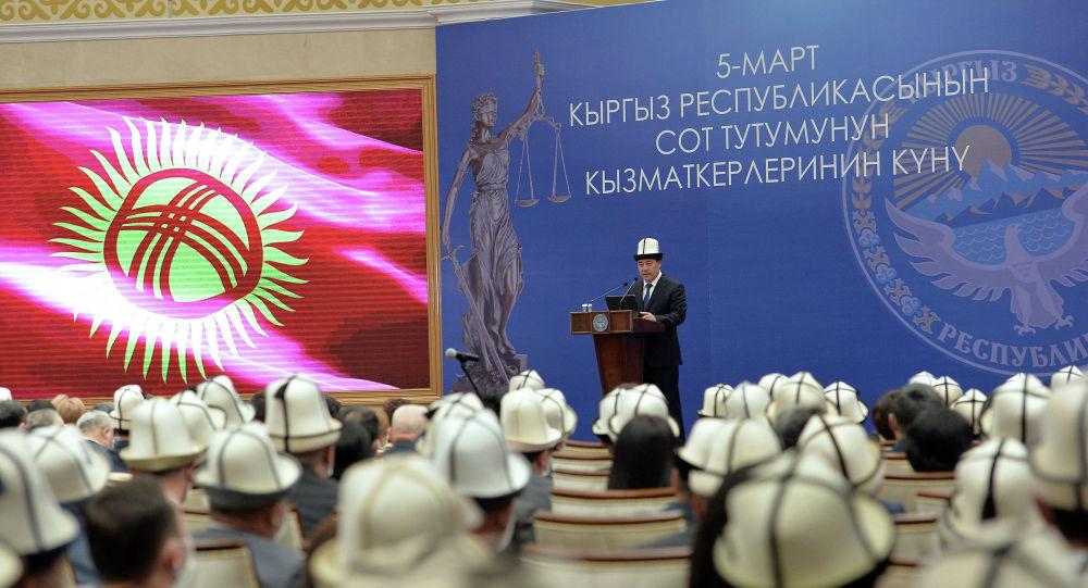 Президент Кыргызстана Садыр Жапаров выступает на мероприятии, посвященном Дню работников судебной системы страны