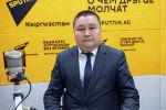 Заместитель председателя Госфиннадзора КР Мыктыбек Абиров на радио Sputnik Кыргызстан