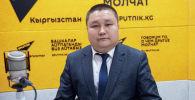 Мамлекеттик финансылык көзөмөл кызматынын төрагасынын орун басары Мыктыбек Абиров