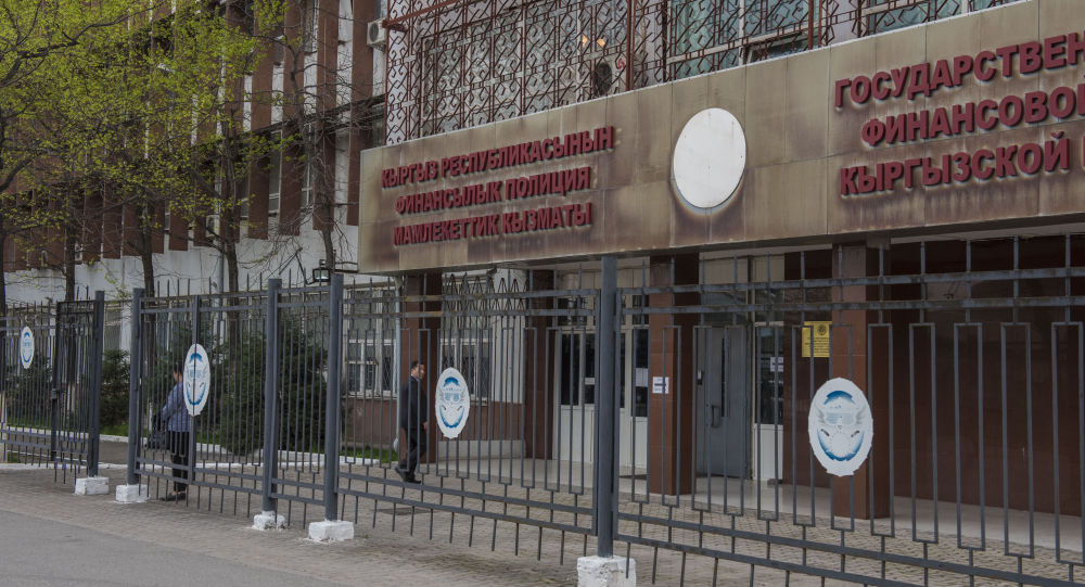 Здание государственной службы финансовой полиции Кыргызской Республики