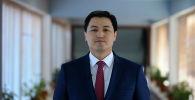 Премьер-министр Улукбек Марипов поздравил женщин Кыргызстана с Международным женским днем и прочитал стихи.