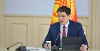 Премьер-министр КР Улукбек Марипов выступает на заседании