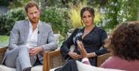 Британский принц Гарри и герцогиня Сассекская Меган Маркл во время интервью с телеведущей из США Опрой Уинфри. 7 марта 2021 года