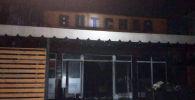 Бишкектин Фрунзе көчөсүндө жайгашкан Бутчер кафеси толугу менен өрттөнүп кетти