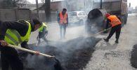 Сотрудники МП Бишкекасфальсервис во время ямочного ремонта в Бишкеке