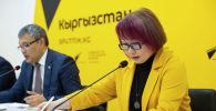Кыргызстандагы товар жеткирүүчүлөр ассоциациясынын президенти Гүлнара Ускенбаева
