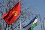 Флаги Кыргызской Республики и Республики Узбекистан. Архивное фото
