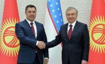 Президент Кыргызстана Садыр Жапаров и президент Узбекистана Шавкат Мирзиёев. Архивное фото