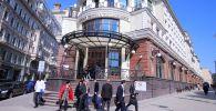Здание НИУ ВШЭ в Москве. Архивное фото