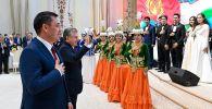 Президент Узбекистана Шавкат Мирзиёев устроил официальный прием в честь визита президента Кыргызстана Садыра Жапарова