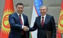 Президент Садыр Жапаров и президент Узбекистана Шавкат Мирзиёев. Архивное фото