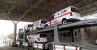 Машины скорой помощи из Узбекистана. Архивное фото