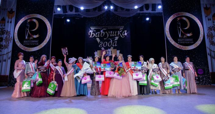 Победительницы и участницы национального конкурса красоты Бабушка года