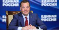 Россиянын Коопсуздук кеңеш төрагасынын орун басары Дмитрий Медведев. Архив