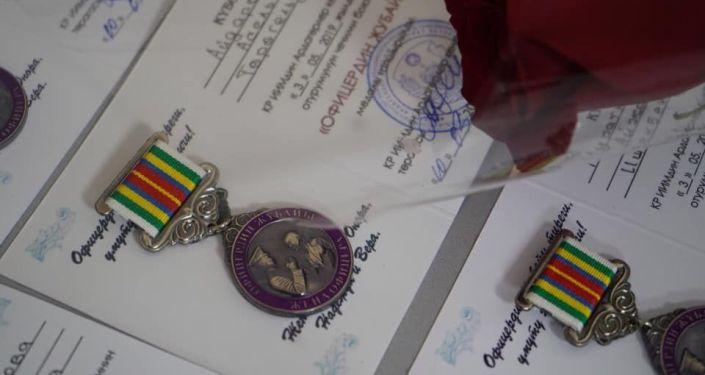 Ведомственные медали Жена офицера для супруг столичных милиционеров. 16 марта 2021 года