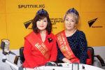 Победительницы конкурса красоты Бабушка года Гульмира Джалиева (слева) и Ракия Табалдиева на радио Sputnik Кыргызстан