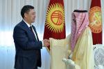 Президент Садыр Жапаров Сауд Аравиянын Кыргызстандагы элчиси Абдурахман бин Саид Аль-Жуманы дипломатиялык ишмердүүлүгүн аяктап жаткандыгына байланыштуу кабыл алды