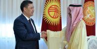 Президент КР Садыр Жапаров во время встречи с Чрезвычайным и Полномочным послом Саудовской Аравии в Кыргызстане Абдурахманом бин Саид Аль-Жуму по случаю завершения его дипломатической миссии