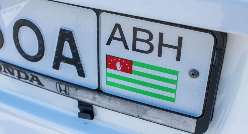 Абхазиянын мамлекеттик номери тагылган автоунаа