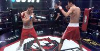 Боец из Кыргызстана Самат Абдырахманов отправил соперника в нокаут в первом раунде. За яркое выступление комментаторы прозвали его кыргызским Флойдом.
