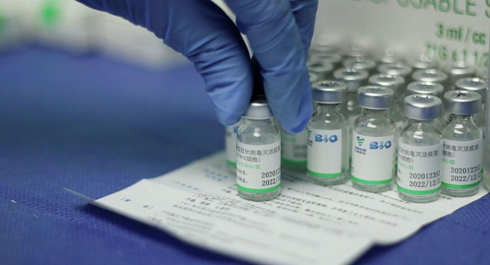 Китайская вакцина от коронавируса Sinopharm. Архивное фото