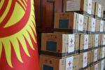 Кыргызстанга Кытай тарабынан берилген Sinopharm вакцинасынын партиясы. Архив