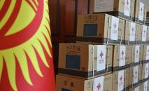 150 тысяч доз китайской вакцины от COVID-19 Sinopharm  переданные Кыргызстану. Архивное фото